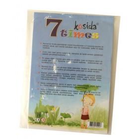 7 Kat Küçülen Kağıt A4 Boyut 2 ADET Kosida/Ponart