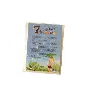 7 Kat Küçülen Kağıt A5 Boyut 2 ADET Kosida/Ponart