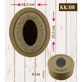 Boyanabilir Kabartmalı Karton Kutu KK-08
