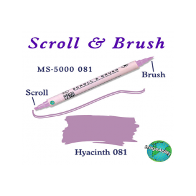Zig Scroll & Brush Çift Çizgi ve Fırça Uçlu Kaligrafi Kalemi SÜMBÜL