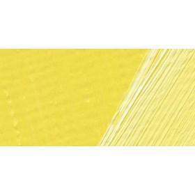PonART Troya 02 Lemon Yellow 37 ml