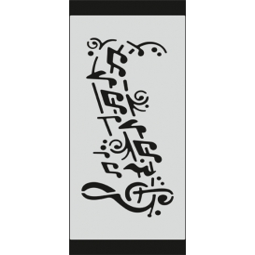 U095 Stencil 10x25 cm