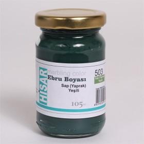 Hisar Ebru Boyası 105cc 503 Sap (Yaprak) Yeşili