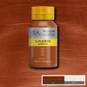 Winsor & Newton Galeria Akrilik Boya 214 Metallic Copper