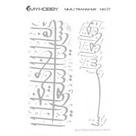 MyHobby Gümüş Simli Kolay Transfer 17x25cm G-S01