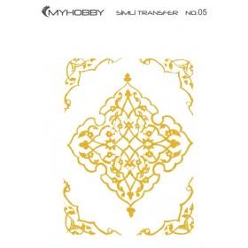 MyHobby Altın Simli Kolay Transfer 17x25cm A-S05