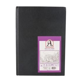 Südor Mona Lisa Sketch Sert Kapak Eskiz Defteri A5 100 gr. 120 yp.