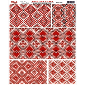 Rich Pirinç Dekopaj Kağıdı P-8317