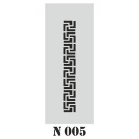 biStencil Şablon 10x25cm N-005