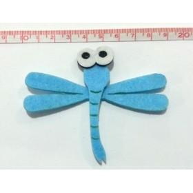 Yusufcuk Bebe Mavi Keçe