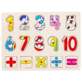BuBu Ahşap Puzzle Rakamlar 30.2x22.5x0.8cm